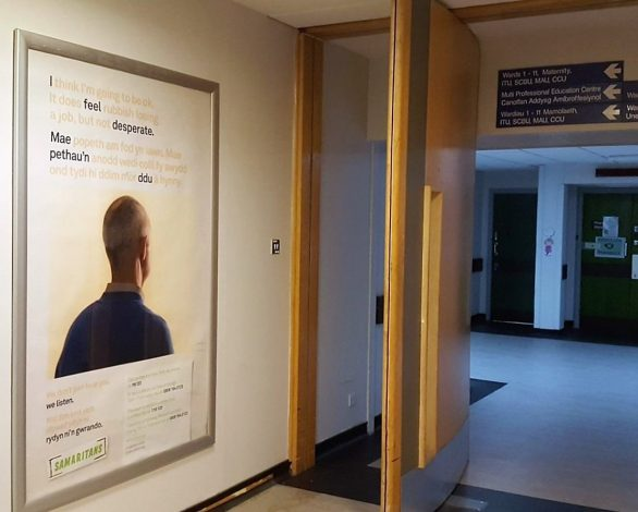 Pulse Outdoor Media - Healthcare advertising agencies in London - Samaritans